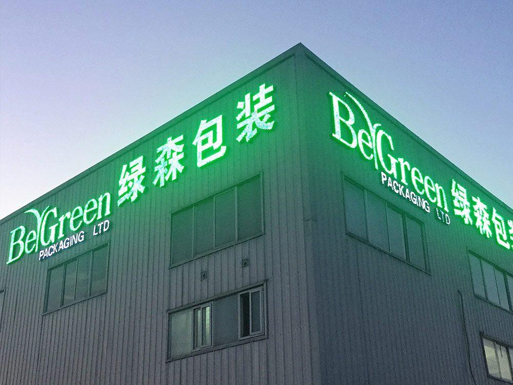 SC0010-begreen-china-manufacturing